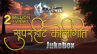 Gambar cover HIT KOLIGEET 2019 JUKEBOX | SAHERTZ MUSIC