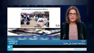 سكان بلدة مضايا السورية: رهينة للنظام و للمعارضة!!