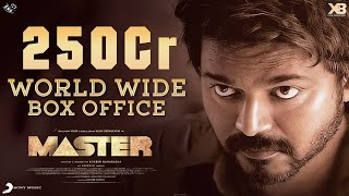 Master Box Office Reach 250 Core– Thalapathy Vijay Record Breaking World Wide | Lokesh Kanagaraj