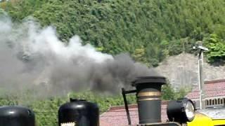 ★スローモーション★ C56の煙が出る所