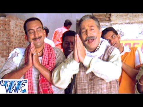 Har Har Mahadev Shambhu - हर हर महादेव शम्भू - Rangili Chunariya Tohare - Bhojpuri Sad Songs HD