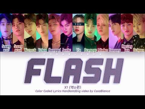 X1 — FLASH With 12 Members   엑스원