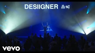 Desiigner   Panda (Live On The Honda Stage At Ace Theater)
