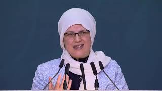 Jalsa Salana Germany 2019 Fourth Session Grußwort von Frau Ayten Kilicarslan