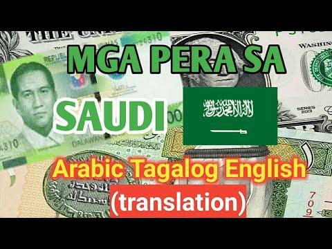 Money on Saudi arabia