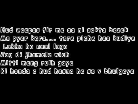 aaja ve aaja lyrics