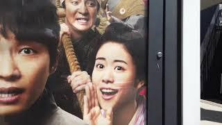 星野源、高畑充希が姫路にやってきた!引っ越し大名で盛り上がる姫路!