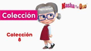 Masha y el Oso - Ð¡olección 8ðŸ�ž Dibujos Animados en EspaÃ...