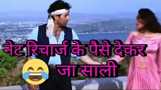 Jeet Movie Best Funny Hindi Dubbing , Jeet New Dubbed Video In Hindi , Jeet Dubbing