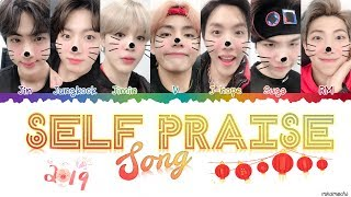 Download BTS (방탄소년단) - Self Praise Song (Lyrics) [Han_Rom_Eng] | minamochi