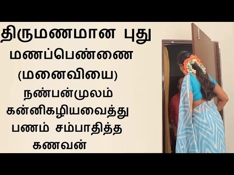 Tamil kisu Kisu Breaking news1 23.4.2018