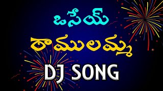 Download lagu Osey Ramulamma Dj Song | 2020 Latest Telugu Dj Songs