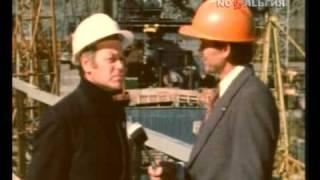 Саяно-Шушенская ГЭС. Завершение строительства. 1978 год.