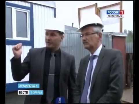Владимир Талалыкин посетил с рабочим визитом Архангельскую область и ознакомился с ходом реализации программы переселения граждан из аварийного жилья