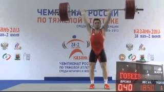 30.05.2013. Lukanin vs Gobeev. Russian Nationals in Weightlifting.