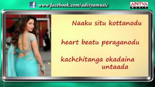 Google Song With Lyrics - Rebel Telugu Movie