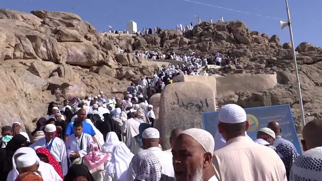 Image result for arafat ka pahad