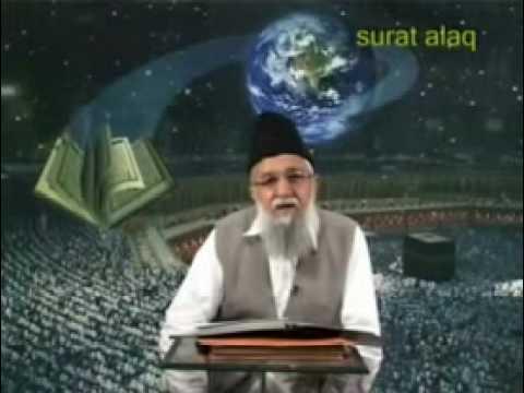 quran maroof shah shirazi SURAT ALAQ PART 2
