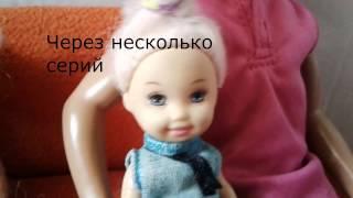 Сериал Барби