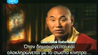 Η Θιβετιανή βίβλος των νεκρών - Ντοκιμαντέρ