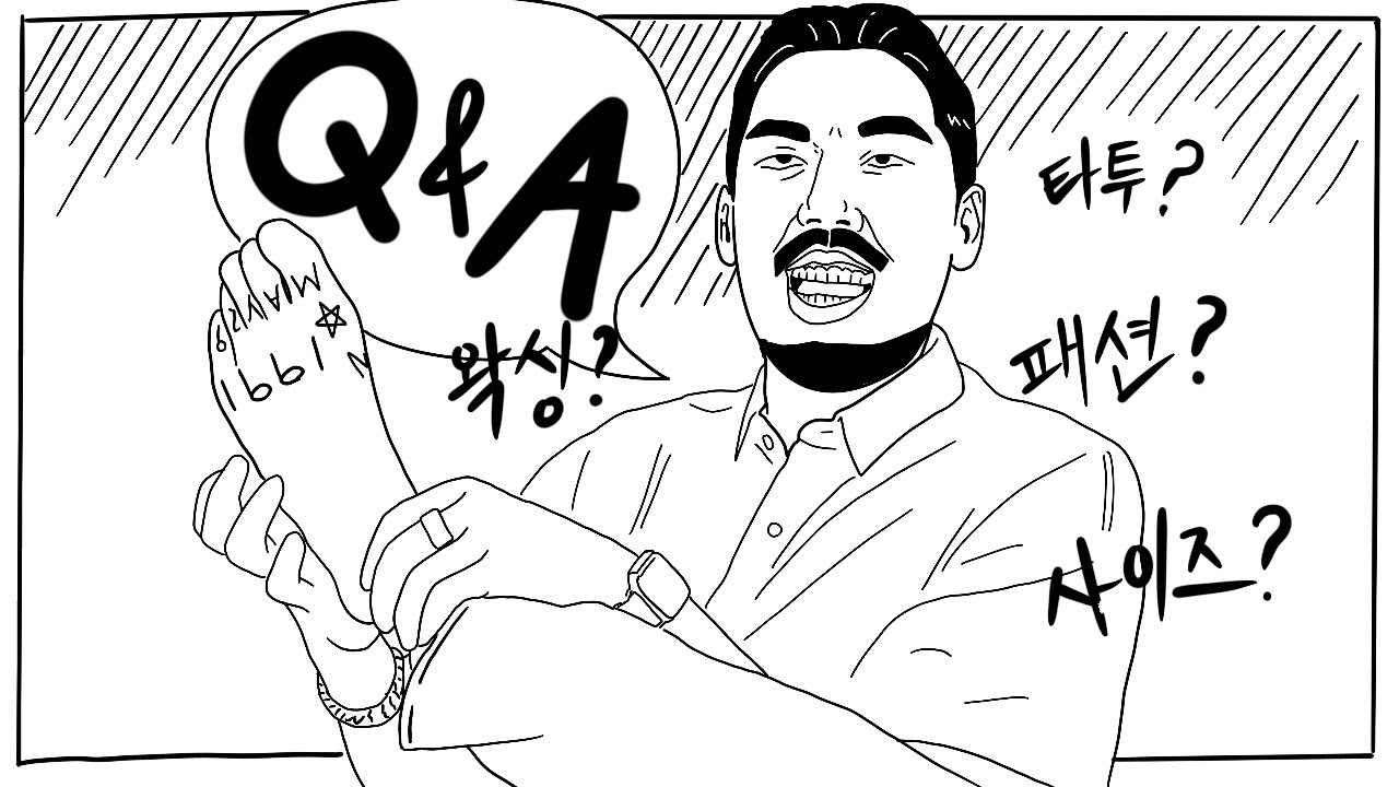대기업 자회사 때려치고 2년동안 유튜브 하면서 많이 받은 질문 QnA