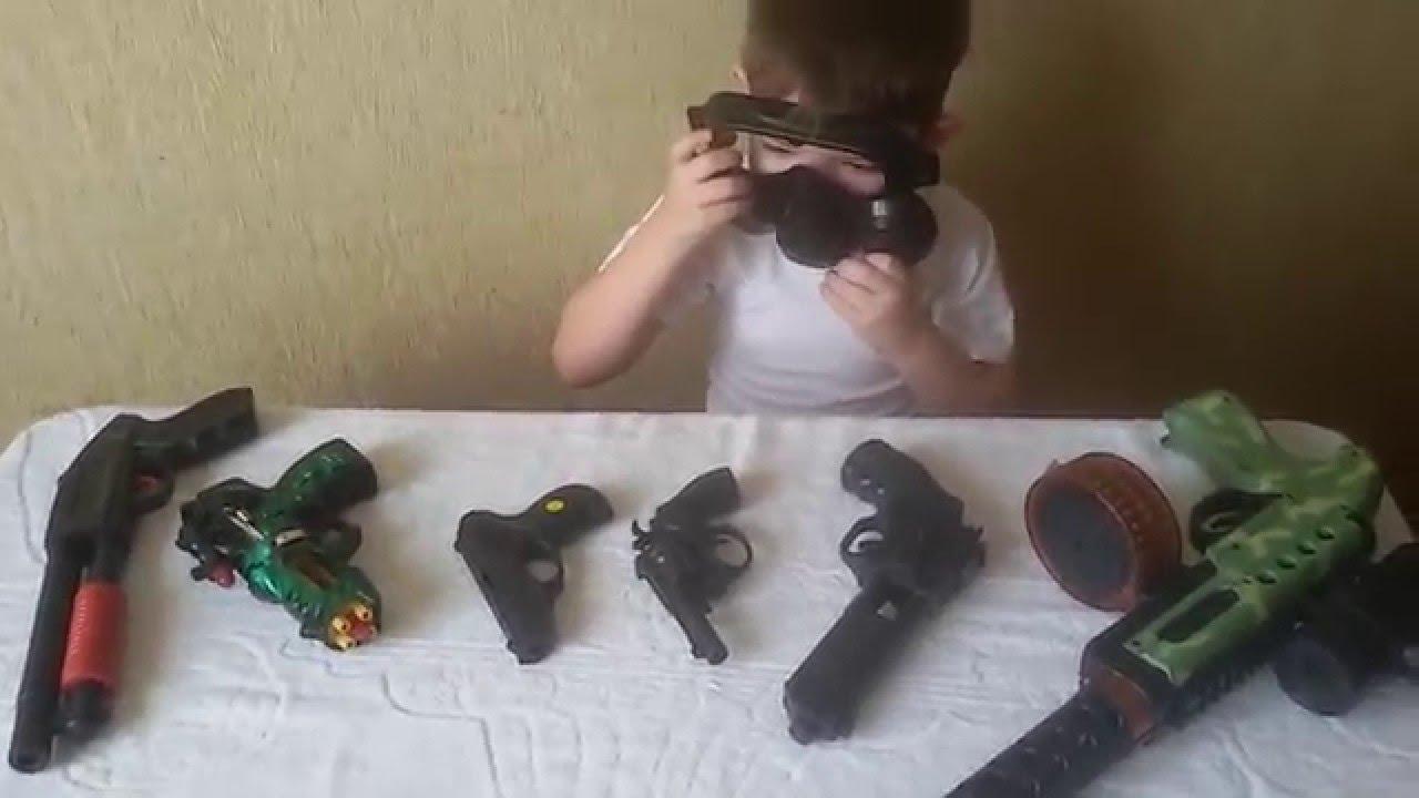 Детское оружие, детский пистолет. Игрушки для мальчика.