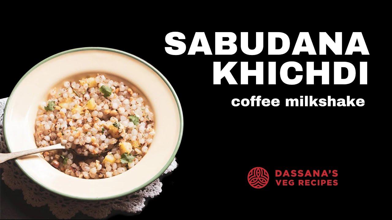 how to make sabudana vada recipe in hindi
