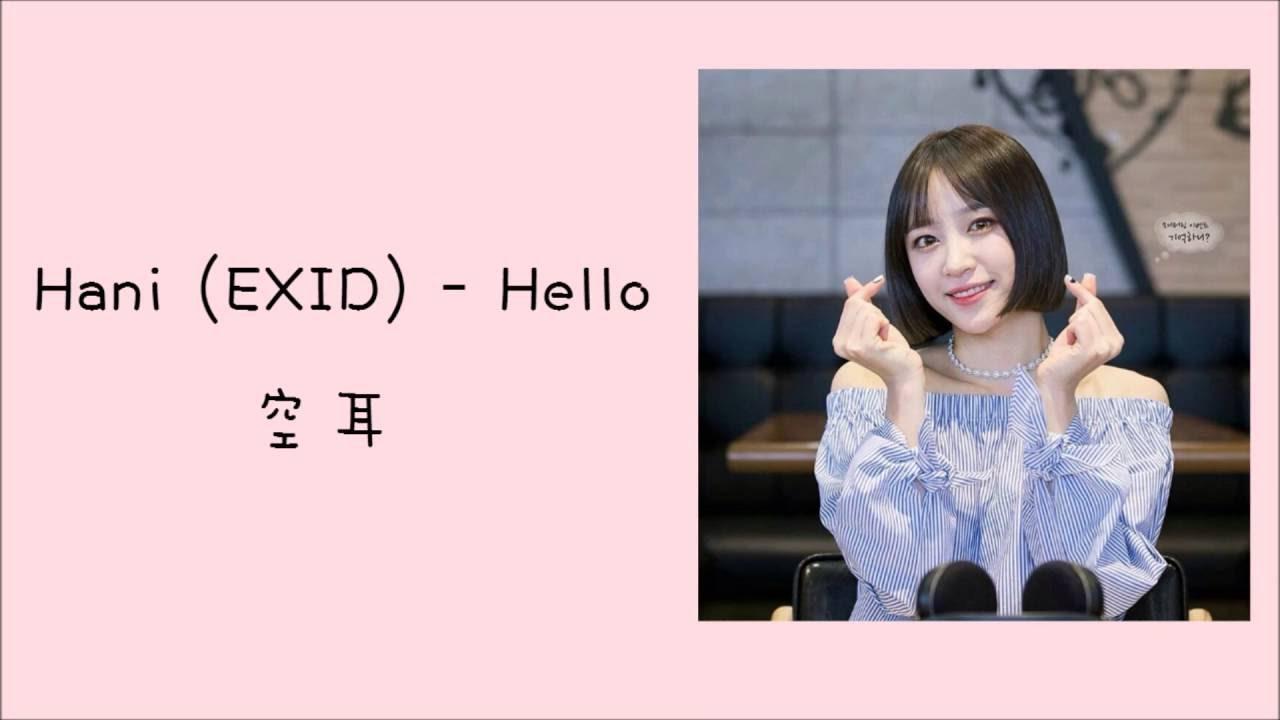 [空耳] Hani (EXID) - Hello - YouTube