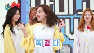 TWICE Nayeon Imitates Mina and Tzuyu