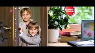 Средства охранно пожарной сигнализации(Средства охранно пожарной сигнализации http://www.gulfstream.ru Назовите при заказе услуги код 192410 и Получите Месяц..., 2014-11-24T11:57:20.000Z)
