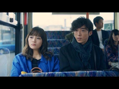 高橋一生×川口春奈、W主演で初共演 主題歌はandrop「Koi」 映画『九月の恋と出会うまで』予告篇