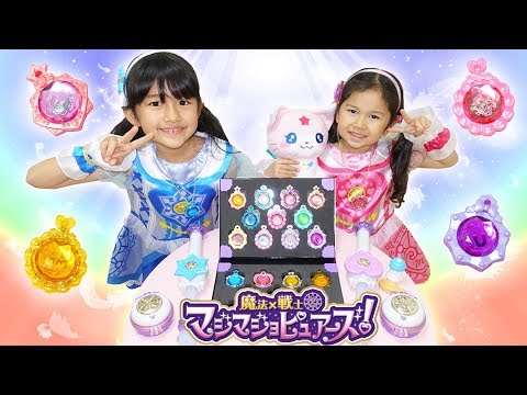 魔法戦士マジマジョピュアーズ!ちょー可愛い♡♡おもちゃ全種♡♡遊んでみたよ☆himawari-CH