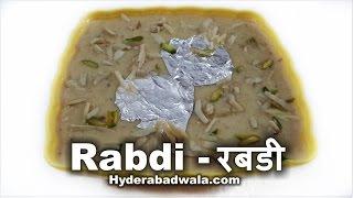 Rabdi Recipe Video in HINDI – URDU – रबडी रेसिपी हिंदी - उर्दू में