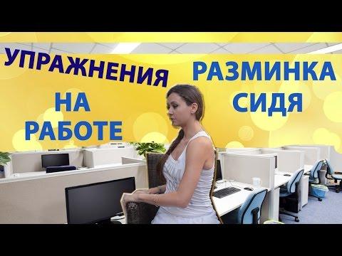 - Онлайн электронная регистратура