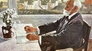 1903 год  Иван Павлов