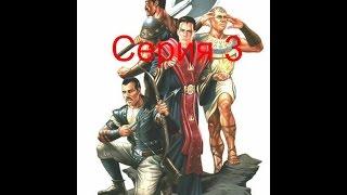 Прохождение игры Gothic 1: Серия 3 Путь в новый лагерь