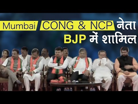 Maharashtra: Cong & NCP lawmakers join BJP in presence of CM Devendra Fadnavis | Mumbai