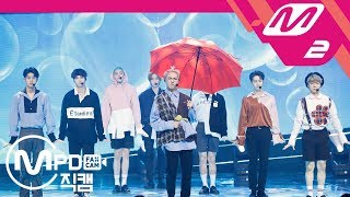 [MPD직캠] 펜타곤 직캠 4K '청개구리(Naughty Boy)' (PENTAGON FanCam) | @MCOUNTDOWN_2018.9.20