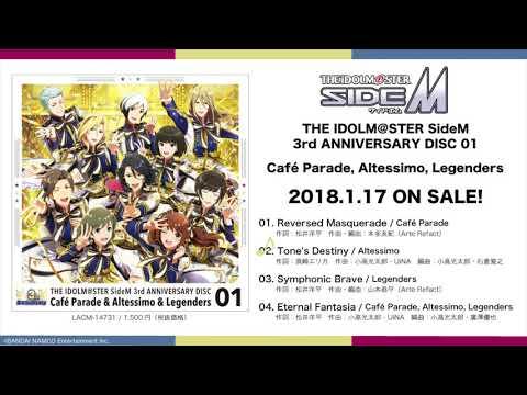 THE IDOLM@STER SideM 3rd ANNIVERSARY DISC 01 Café Parade & Altessimo & Legenders 試聴動画