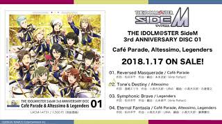 THE IDOLM@STER SideM 3rd ANNIVERSARY DISC 01 Café Parade & Altessimo & Legenders 試聴動画