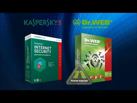 Тест Kaspersky Internet Security 17.0 & Dr.Web Security Space 11.0 (краткая версия).