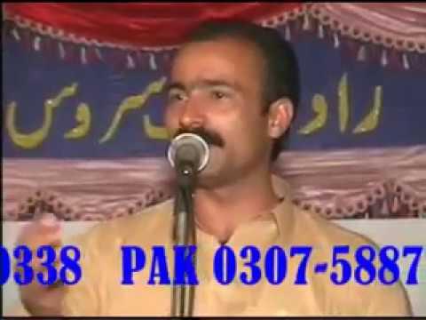 five star dvd basrian & dinga kharian gujrat punjabi desi songs sain mushtaq sain ijaz
