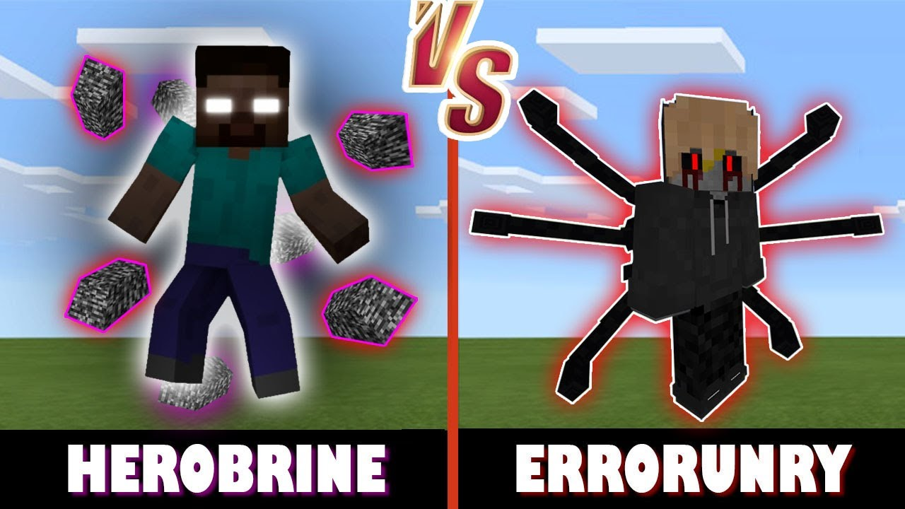 Herobrine vs. ErrorUnry   Minecraft (I'M PISSED!)