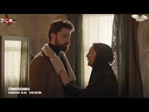 Изумрудный феникс 3 серия русская озвучка