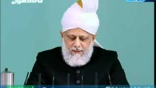 "(Bosnian) Friday Sermon 21st January 2011 ""Honour of the Holy Prophet(saw) and blasphemy law"""