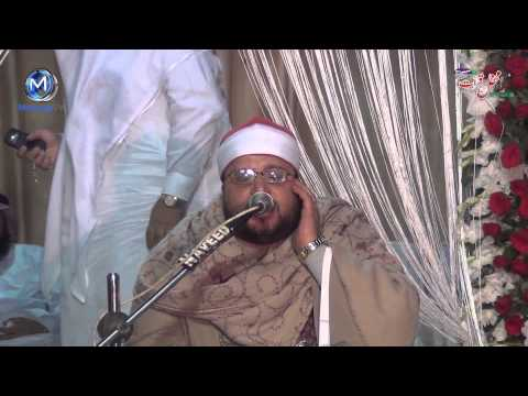 [Clip] Sheikh Adil Al Baz Beautiful Quran Recitation in Mehfil e Qiraat in Jamia Ashrafia