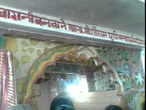 prachin mukhya maa madwarani mandir (pahad uper) korba  (chhattisgarh)