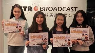 Publication Date: 2018-10-25   Video Title: 36  題都城南莊  瑪利曼中學