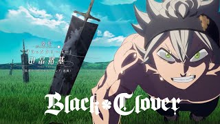 "Black clover - opening 12 : ""eien ni hikare (everlasting shine)"" by tomorrow x together👉 1 https://youtu.be/zw1v0qbqtos 👉 2 https://you..."
