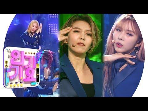 Dreamcatcher(드림캐쳐) – PIRI @인기가요 Inkigayo 20190217
